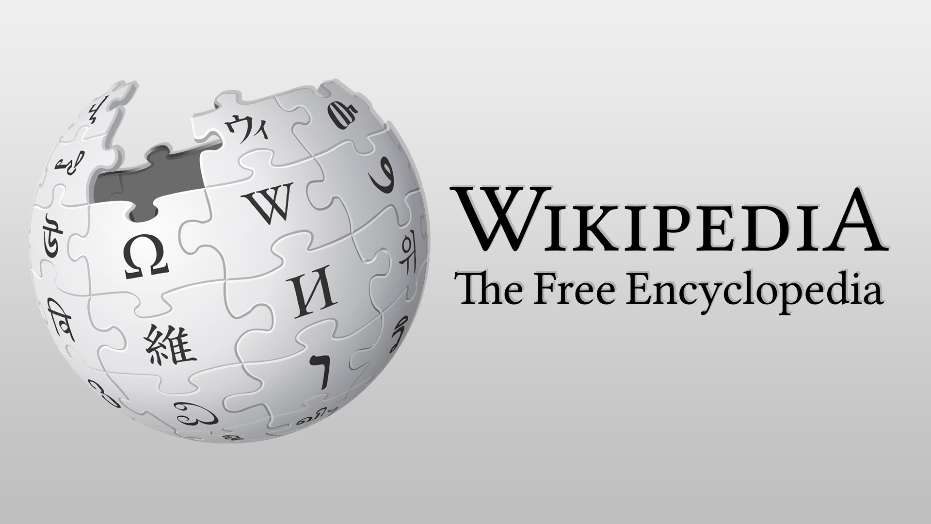 What is Wikipedia